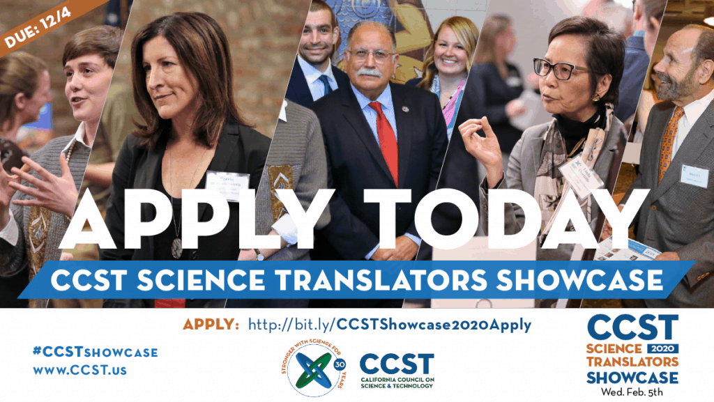 Apply for the 2020 CCST Science Translators Showcase