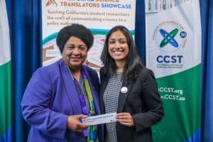 Science Translators Showcase