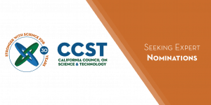 CCST Seeking Expert Nominations