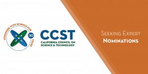CCST Seeking Expert Nominations