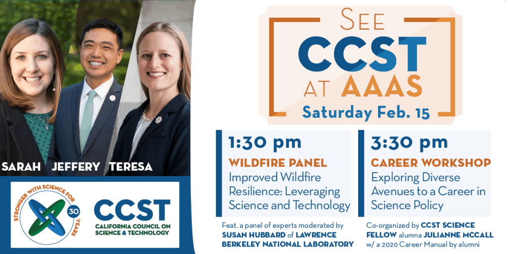 CCST at AAAS 2020