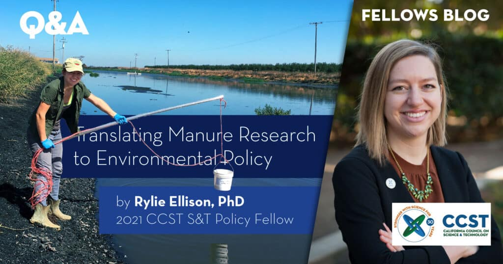 Photo of Rylie with the blog title and picture of her collecting wastewater.