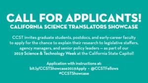 Science translator's showcase application